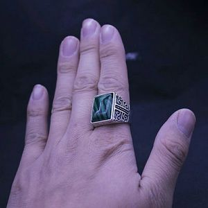 Other - Unisex ring